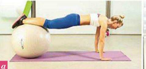 Description: You are in a press-up position.
