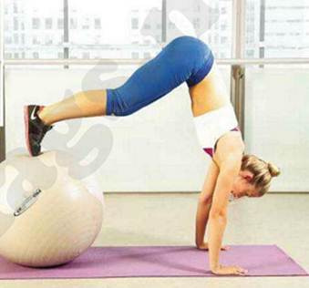 Description: Lifting your hips up and keeping your head between your arms
