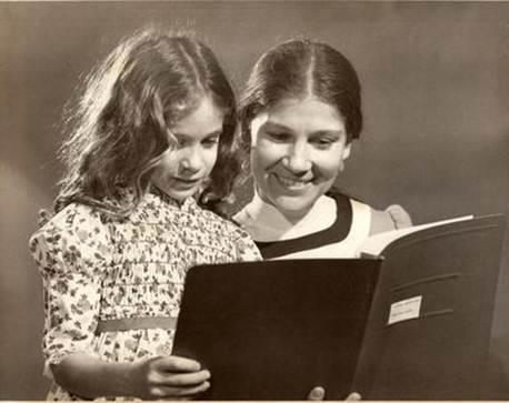 Description: Sarah Jessica Parker and her mom, Barbara Keck Forste, in 1973