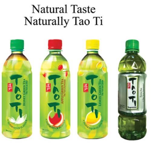 Description: Tao Ti Green Tea