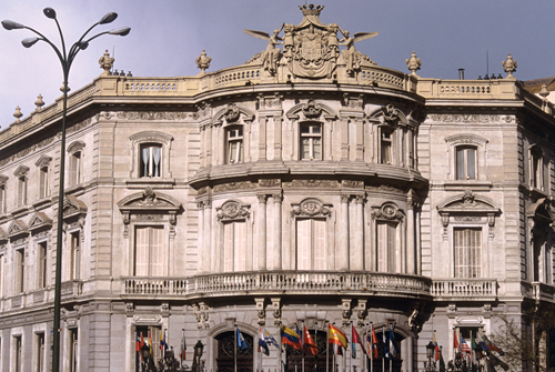 Madrid 39 s top 10 entertainment venues for Casa america madrid
