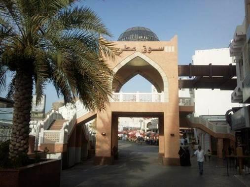 Description: The majestic entrance to the Muttrab souk