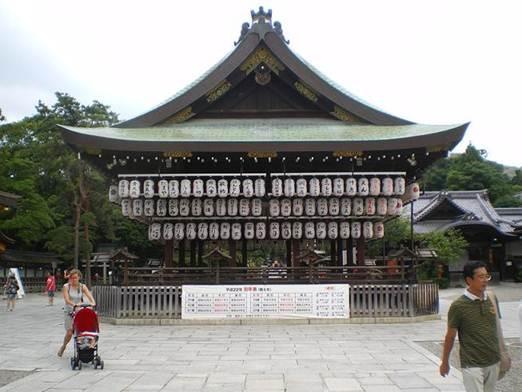 Description: Yasaka shrine in Kyoto