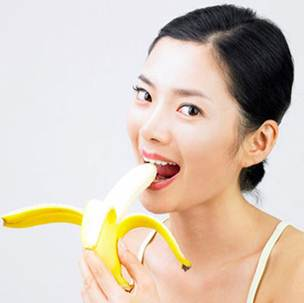 Description: You shouldn't eat aromatic banana when hungry.