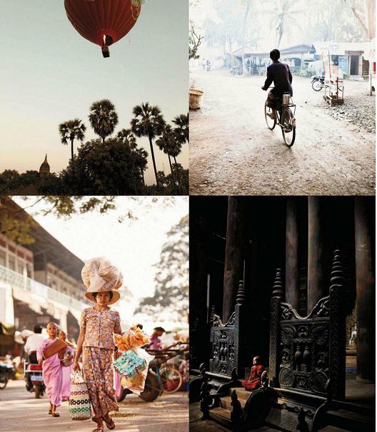 Description: the village surrounding Shinpin Shwe Gu Gyi Pagoda