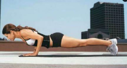 Description: Hover to side plank