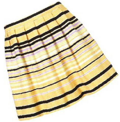 Description: Topshop striped lantern skirt