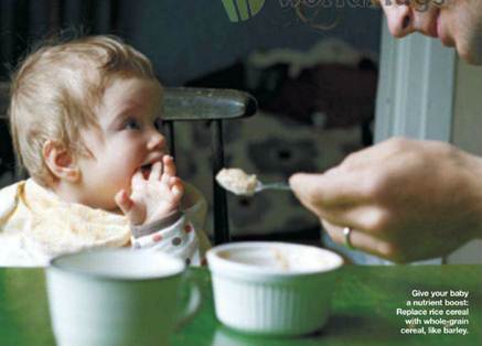 Description: Increase nutrition for you baby: replace rice cereal by whole grain cereal such as barley.