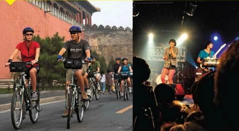 Description: Bike in Beijing