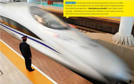 Description: China express