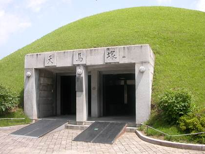 Description: Cheonmachong tomb