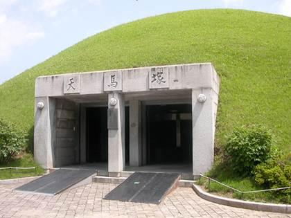 Description: Cheonmachong tomb