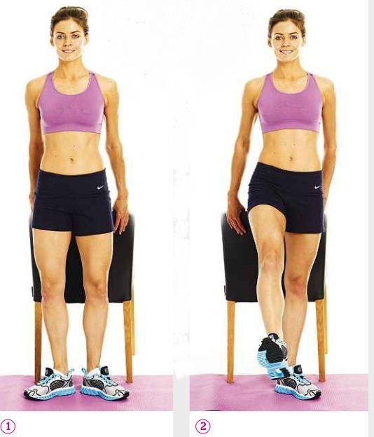 Description: Leg lift
