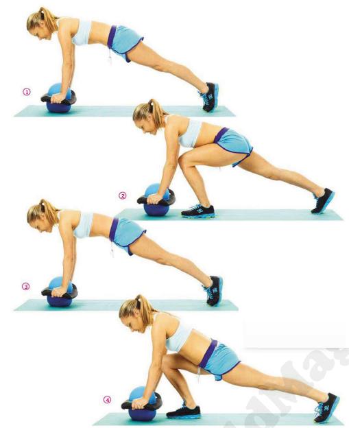 Description: Press position lunge