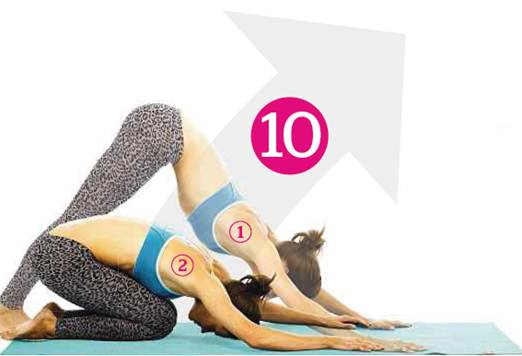 Description: Lower into child's pose and rest before repeating sequence two with your left leg.